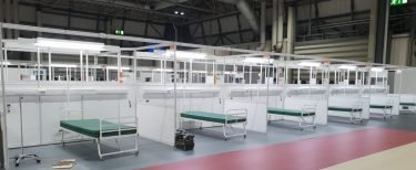 NHS Nightingale Birmingham COVID Beds at NEC Birmingham